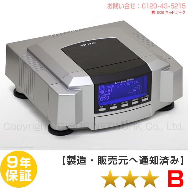 電位治療器 バイオテック リブマックス12700【中古】(Z) 9年保証付