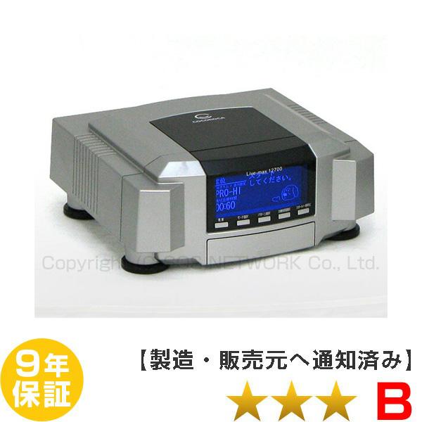 電位治療器 ココロカ リブマックス12700 【中古】9年保証付
