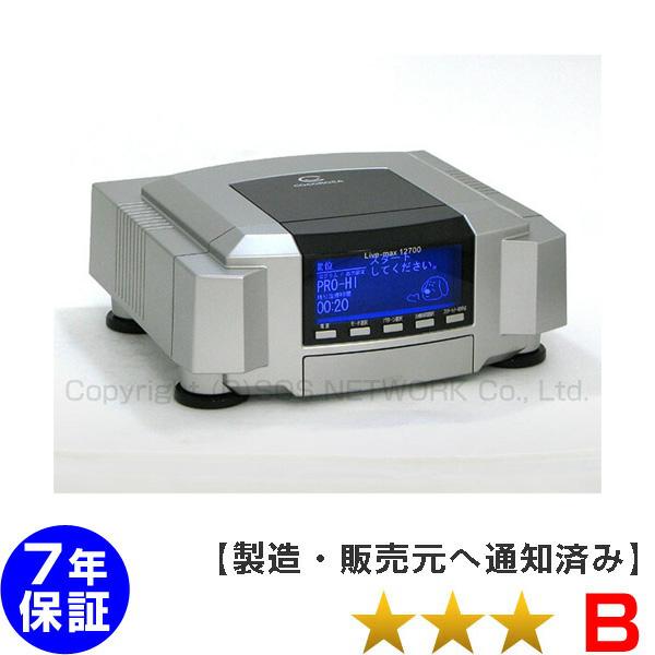 電位治療器 ココロカ リブマックス12700【中古】+1年保証