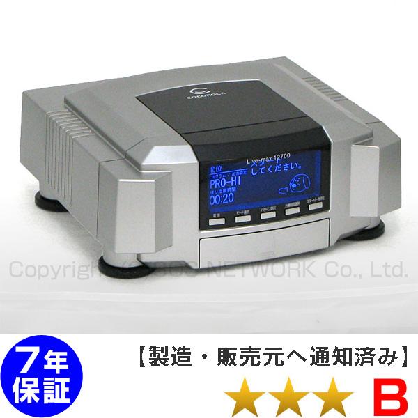 電位治療器 ココロカ リブマックス12700【中古】(Z)+1年保証