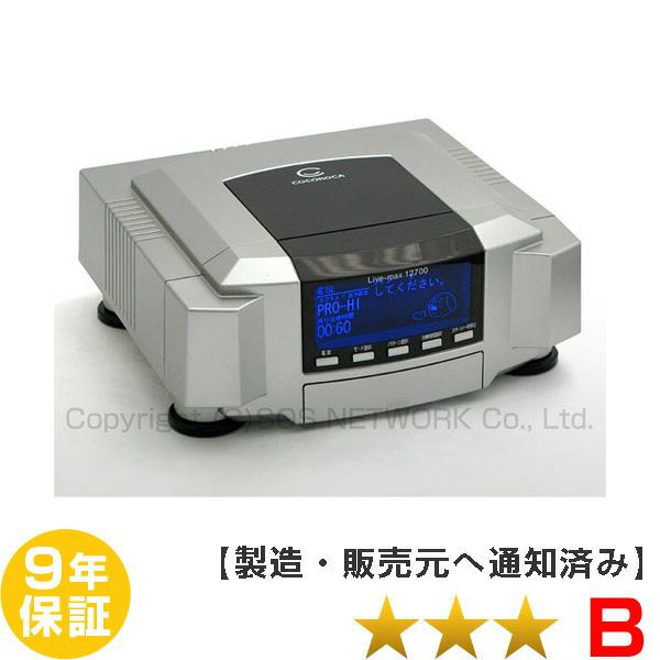 リブマックス12700【ココロカ】 7年保証 電位治療器 中古
