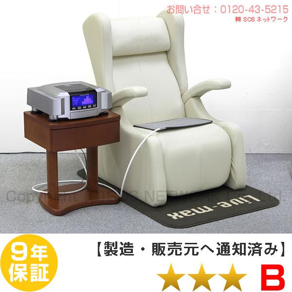 電位治療器 ココロカ リブマックス12700ファーストクラス 【中古】9年保証(Z)