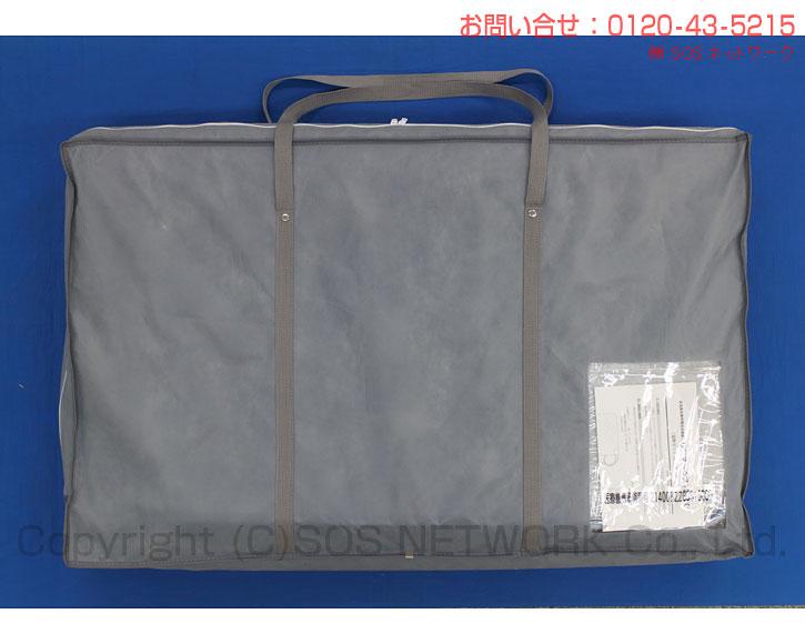 電位治療器 ココロカ リブマックス12700 専用 シルク調温熱マット 【中古】(Z)