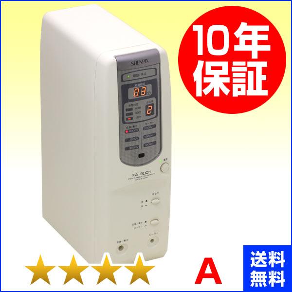 シェンペクス FA9001 程度A 電位治療器(電界医療機器) 10年保証 中古