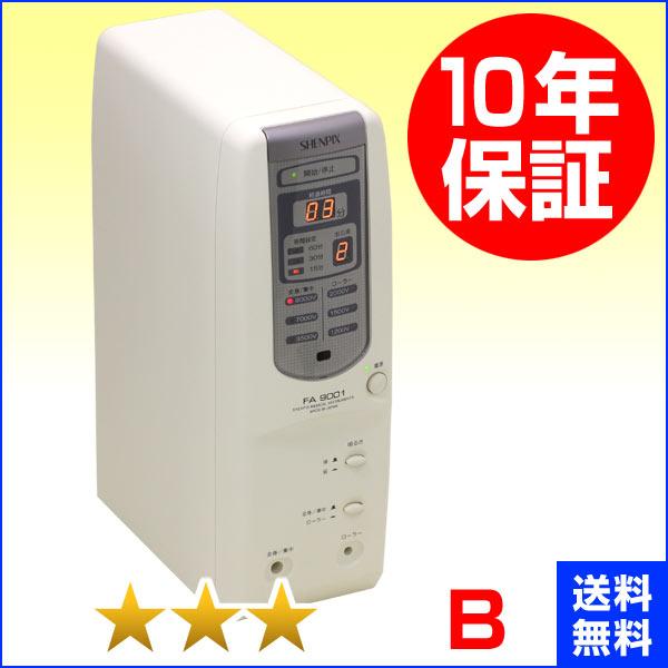 シェンペクス FA9001 程度B 電位治療器(電界医療機器) 10年保証 中古
