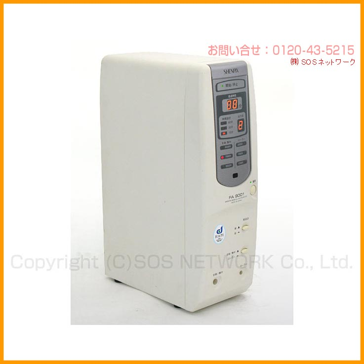 シェンペクス FA9001 【中古】電位治療器(Z)