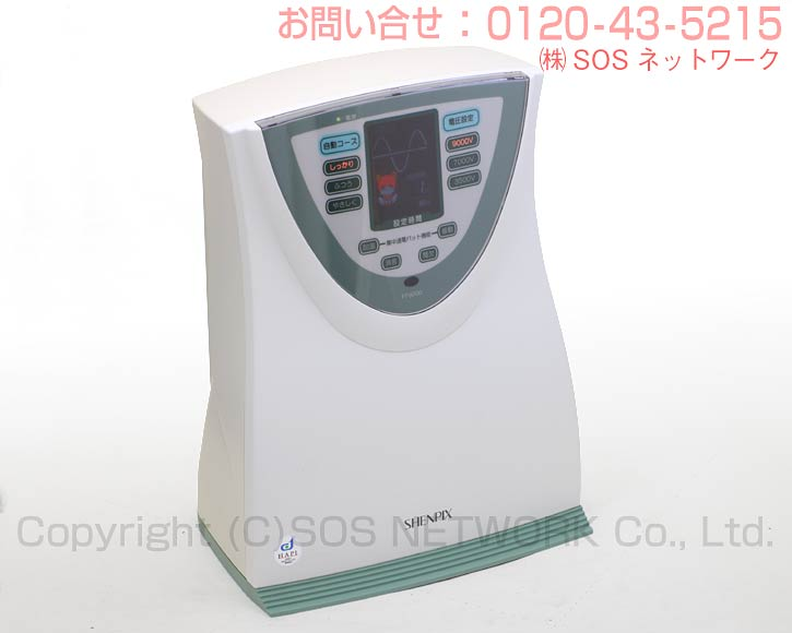 電位治療器 シェンペクス FF9000 【中古】10年保証付(Z)