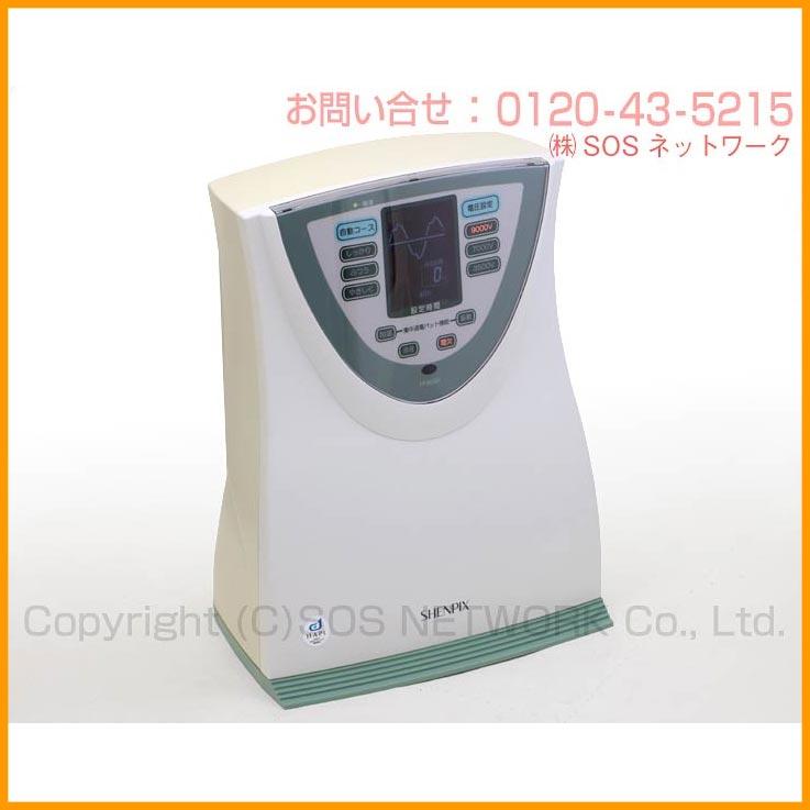 【お買得品】電位治療器 シェンペクス FF9000 【中古】 10年保証付(Z)