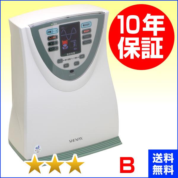 シェンペクス/フジ医療器 FF9000 程度B JA農協 電位治療器(電界医療機器) 10年保証 中古