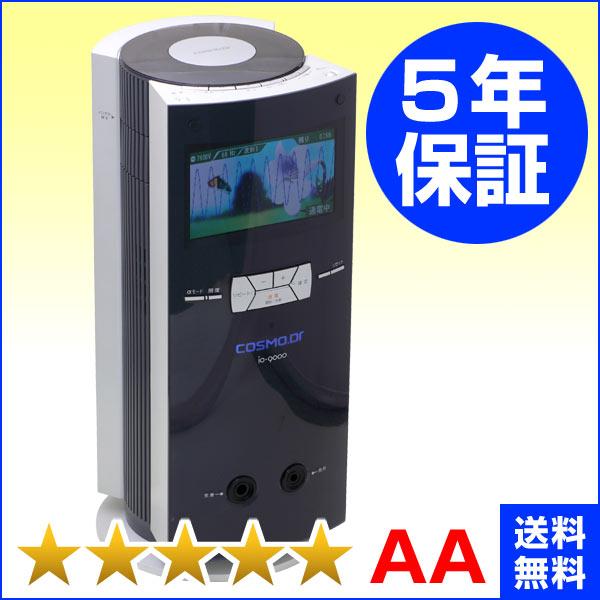 コスモドクター イオ9000(io9000) 程度AA 5年保証+1年保証 コスモヘルス株式会社 家庭用電位治療器 中古