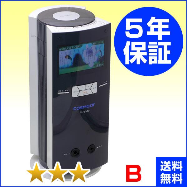 コスモドクター イオ9000(io9000) 程度B 5年保証+1年保証 コスモヘルス株式会社 家庭用電位治療器 中古