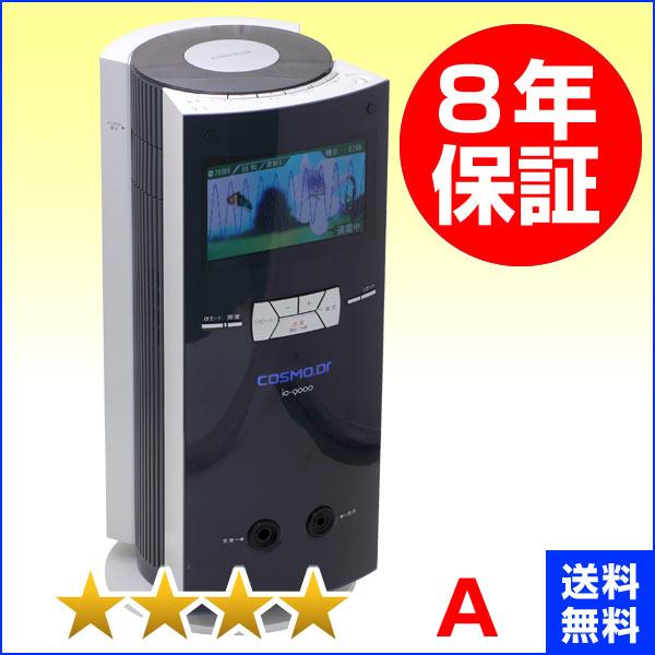 コスモドクター イオ9000(io9000) 程度A 5年保証+1年保証 コスモヘルス株式会社 家庭用電位治療器 中古