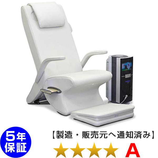 コスモドクター イオ9000(io9000) 酸素椅子eva(エヴァ)セット 程度A 5年保証+1年保証 コスモヘルス株式会社 電位治療器 中古