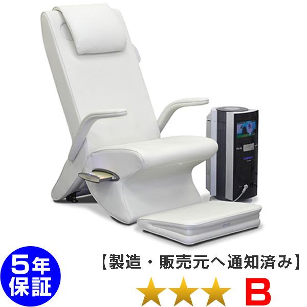 コスモドクター イオ9000(io9000) 酸素椅子eva(エヴァ)セット 程度B 5年保証 コスモヘルス株式会社 電位治療器 中古