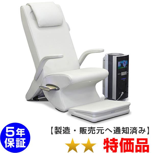 コスモドクター イオ9000(io9000) 酸素椅子eva(エヴァ)セット 程度特価 5年保証+1年保証 コスモヘルス株式会社 電位治療器 中古