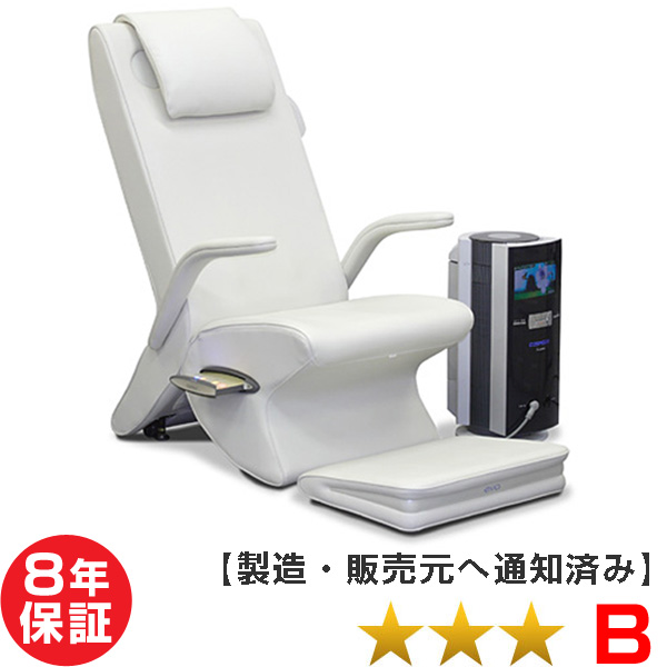 コスモドクター イオ9000(io9000) 酸素椅子eva(エヴァ)セット 程度B 8年保証+1年保証 コスモヘルス株式会社 電位治療器 中古