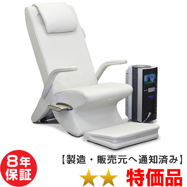 コスモドクター イオ9000(io9000) 酸素椅子eva(エヴァ)セット 程度特価 8年保証+1年保証 コスモヘルス株式会社 電位治療器 中古