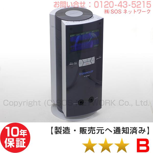 電位治療器コスモドクター io9000【中古】9年保証付(Z)