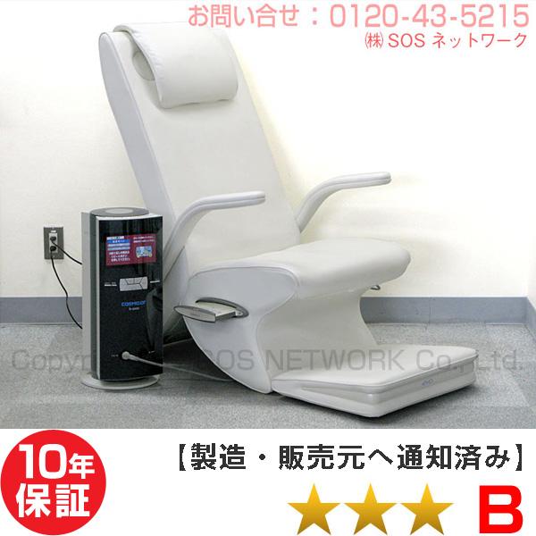 電位治療器 コスモドクター io9000 【中古】(Z)本体10年保証 椅子に傷あり