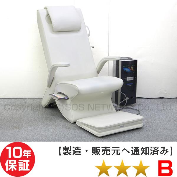 電位治療器コスモドクター io9000(イオ9000)【中古】本体10年保証 椅子に傷あり(Z)