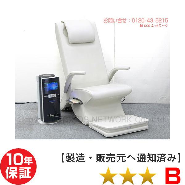 電位治療器 コスモドクター io9000 エヴァ椅子セット 【中古】(Z)本体10年保証 椅子に傷あり