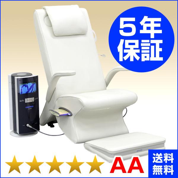 コスモドクター イオ9000(io9000) 酸素椅子eva(エヴァ)セット 程度AA 5年保証+1年保証 コスモヘルス株式会社 電位治療器 中古