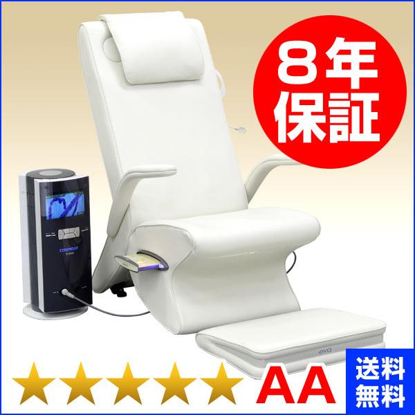 コスモドクター イオ9000(io9000) 酸素椅子eva(エヴァ)セット 程度AA 8年保証+1年保証 コスモヘルス株式会社 電位治療器 中古