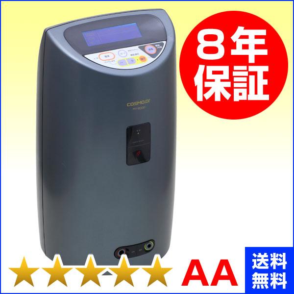 コスモドクター プロ・9000(PRO 9000)電位治療器 ★★★★★(程度AA)8年保証【中古】
