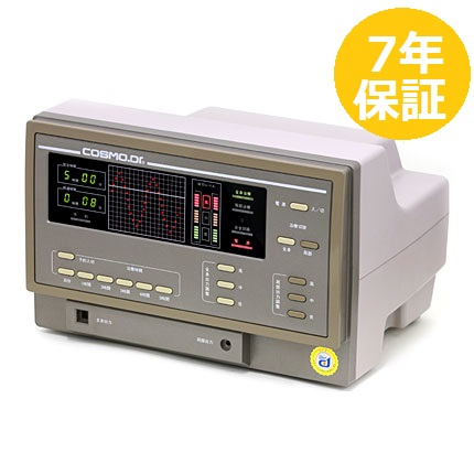 電位治療器 コスモドクター YK-9000 【中古】(Z)
