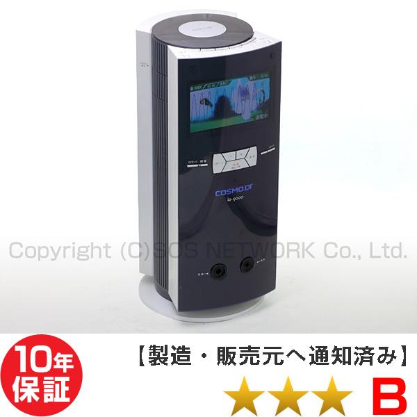 電位治療器 コスモドクター io9000(イオ9000)10年保証付き【中古】(Z)