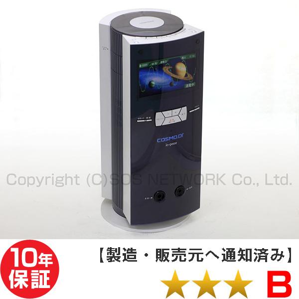 電位治療器 コスモドクター io9000(イオ9000) 【中古】(Z)10年保証