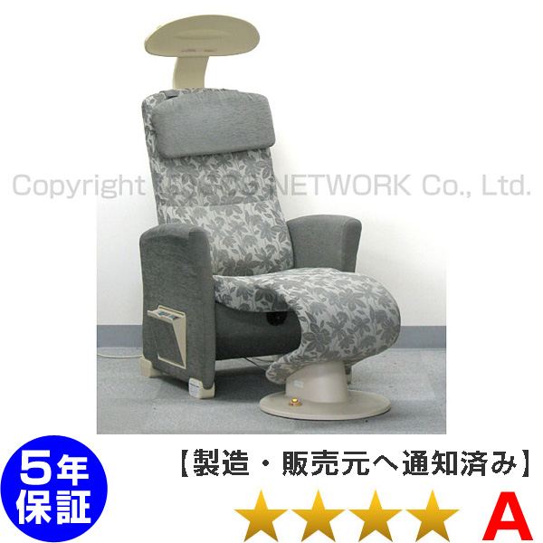 電位治療器 ヘルストロン W7000W グレー【中古】(Z)