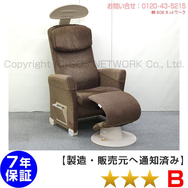 電位治療器 ヘルストロン W9000W バウムブラウン【中古】(Z)
