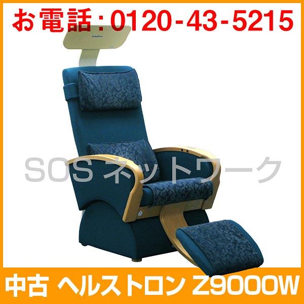 ヘルストロン Z9000W 白寿生科学研究所 ハクジュプラザ 電位治療器 【中古】(z)