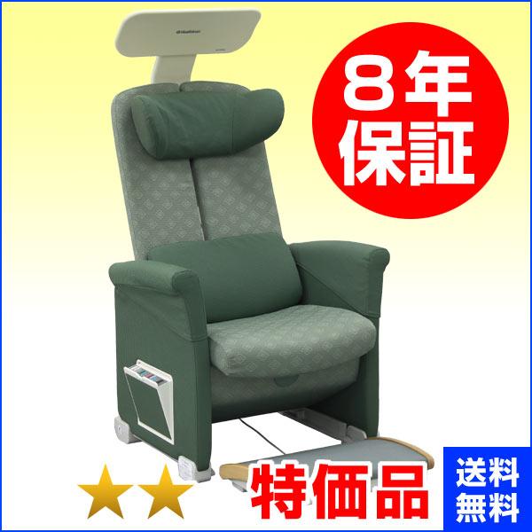 ヘルストロン HEF-Y9000W (グリーン) 特価品 白寿生科学研究所(ハクジュ) 8年保証 電位治療器 中古