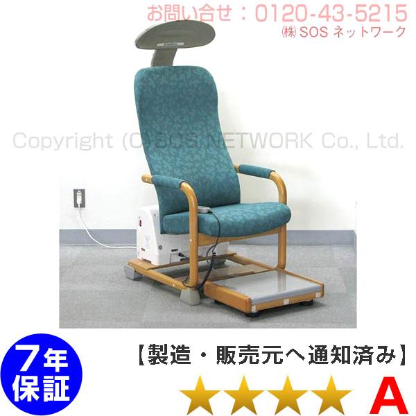 電位治療器 ヘルストロン H9000【中古】(H9-022T) ※椅子の生地の色はベージュです