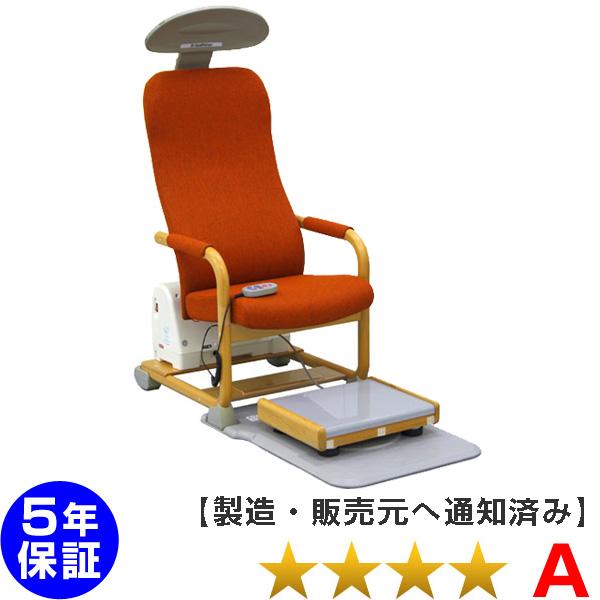 ヘルストロン HEF-H9000 程度A 白寿生科学研究所(ハクジュ) 5年保証 電位治療器 中古 ※椅子の生地の色はベージュです