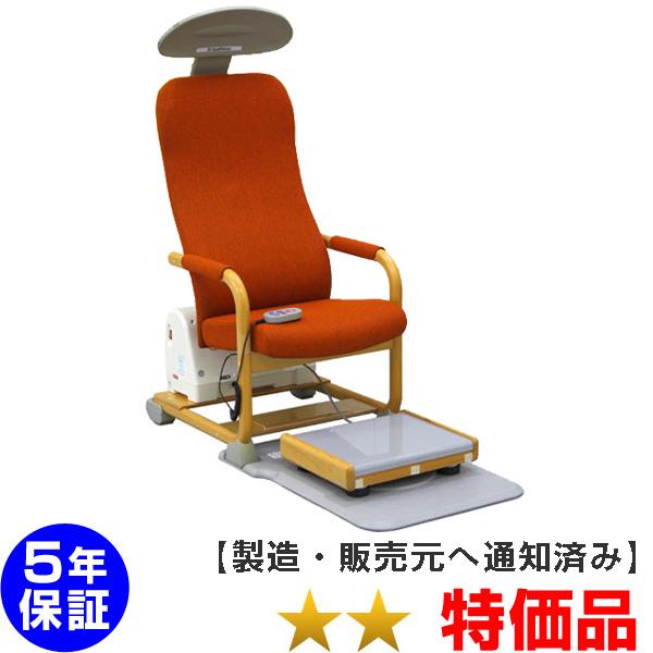 ヘルストロン HEF-H9000 程度特価 白寿生科学研究所(ハクジュ) 5年保証 電位治療器 中古 ※椅子の生地の色はベージュです