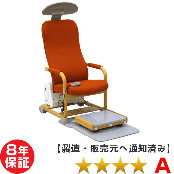 ヘルストロン HEF-H9000 程度A 白寿生科学研究所(ハクジュ) 8年保証 電位治療器 中古 ※椅子の生地の色はベージュです