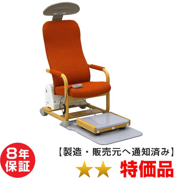 ヘルストロン HEF-H9000 程度特価 白寿生科学研究所(ハクジュ) 8年保証 電位治療器 中古 ※椅子の生地の色はベージュです