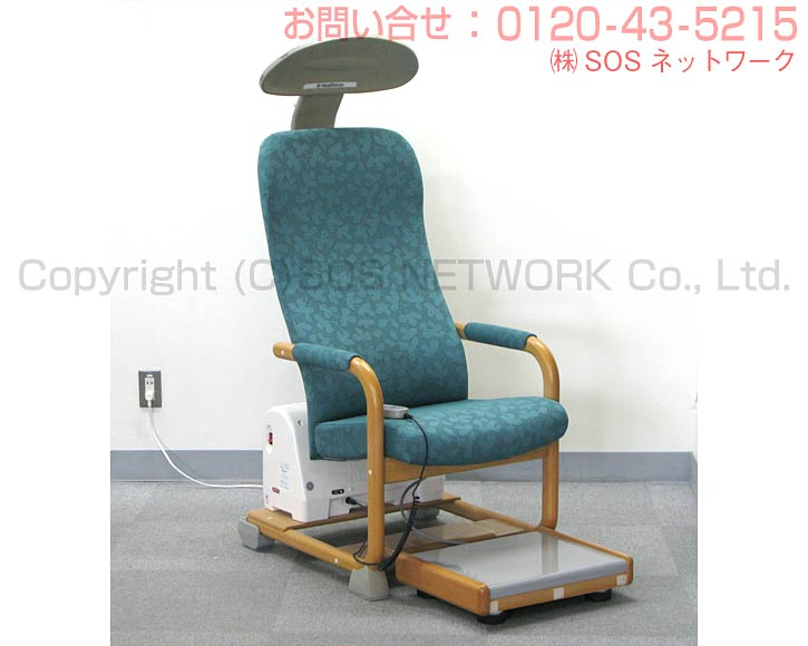 ヘルストロン HEF-H9000 白寿生科学研究所(ハクジュ) 8年保証 電位治療器 中古 ※椅子の生地の色はベージュです