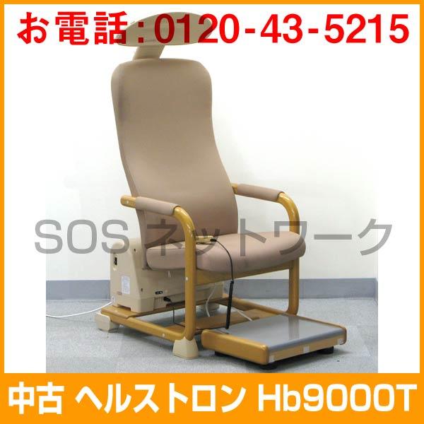 ヘルストロン Hb9000T【中古】電位治療器 8年保証付き(Z)