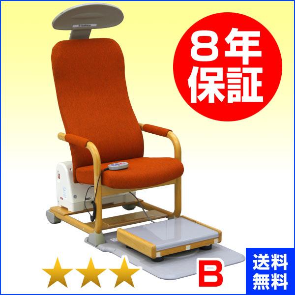 ヘルストロン HEF-H9000 程度B 白寿生科学研究所(ハクジュ) 8年保証 電位治療器 中古 ※椅子の生地の色はベージュです