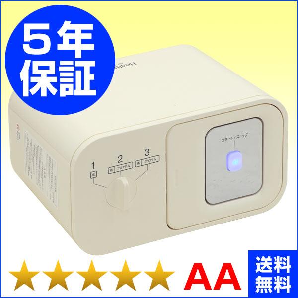 ヘルストロン HEF-N4000W(寝式) 程度AA 白寿生科学研究所(ハクジュ) 5年保証 電位治療器 中古