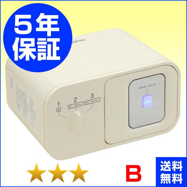 ヘルストロン HEF-N4000W(寝式) 程度B 白寿生科学研究所(ハクジュ) 5年保証 電位治療器 中古