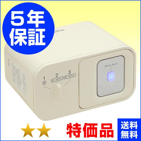 ヘルストロン HEF-N4000W(寝式) 程度特価 白寿生科学研究所(ハクジュ) 5年保証 電位治療器 中古