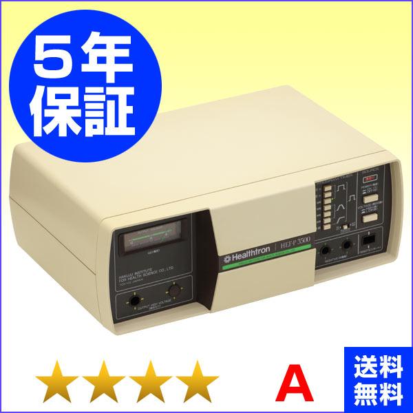 ヘルストロン HEF-P3500(寝式) 程度A 白寿生科学研究所(ハクジュ) 5年保証 電位治療器 中古