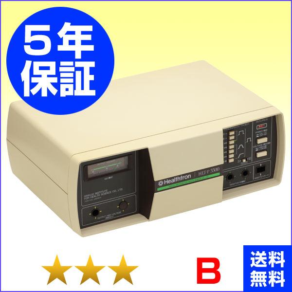 ヘルストロン HEF-P3500(寝式) 程度B 白寿生科学研究所(ハクジュ) 5年保証 電位治療器 中古
