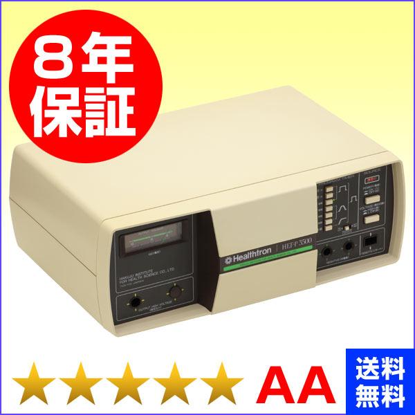 ヘルストロン HEF-P3500(寝式) 程度AA 白寿生科学研究所(ハクジュ) 8年保証 電位治療器 中古