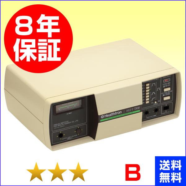 ヘルストロン HEF-P3500(寝式) 程度B 白寿生科学研究所(ハクジュ) 8年保証 電位治療器 中古